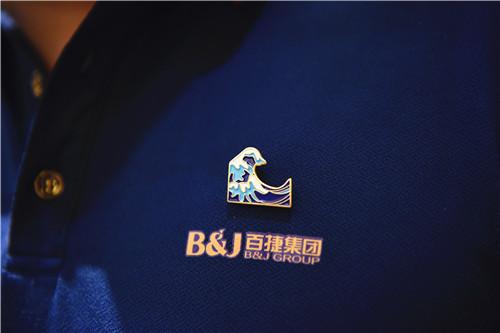DSC_6355.jpg