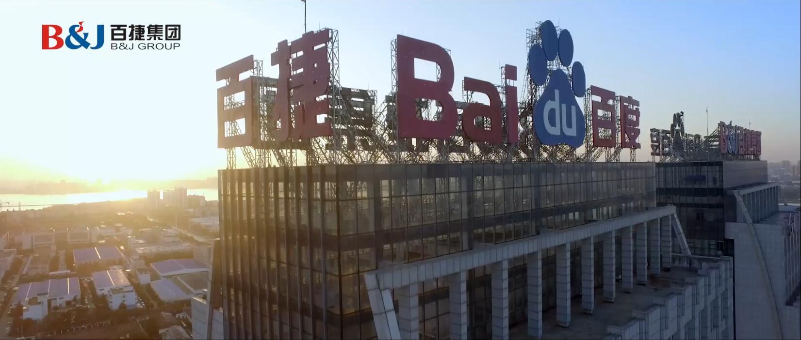 ballbet安卓版西甲赞助年度回顾视频